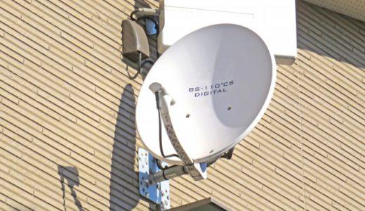 愛知(名古屋)のテレビアンテナの修理・取替えの費用の相場は?