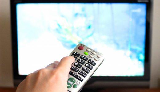 テレビが映らなくなった!?原因と対処や修理の仕方